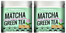 2 BOTTLES OF MAECHA GREEN TEA POWDER (113 GRAMS) JAR 8 oz - $21.73