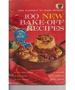 Pillsbury 100 New Bake Off Recipes 15th Grand National 1964 - $4.50