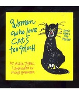 Women Who Love Cats Too Much by Allia Zobel-Nolan (1995, Pape - $1.88