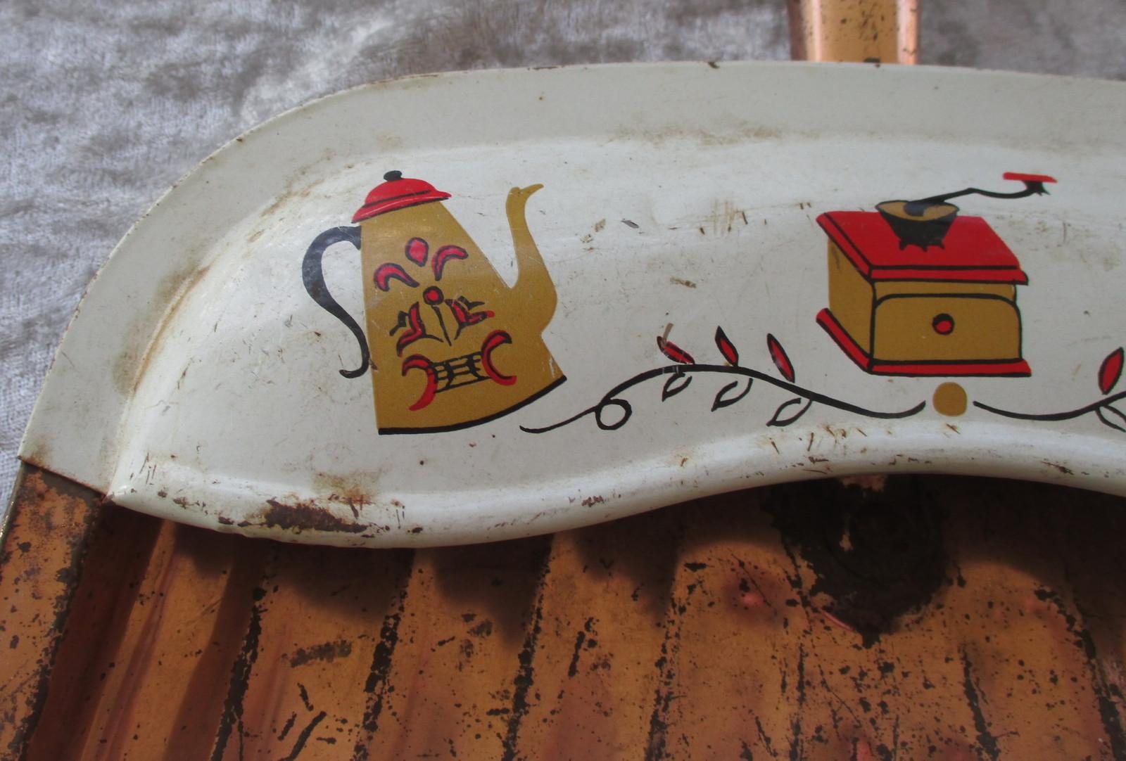 Vintage Metal Dust Pan Copper Color