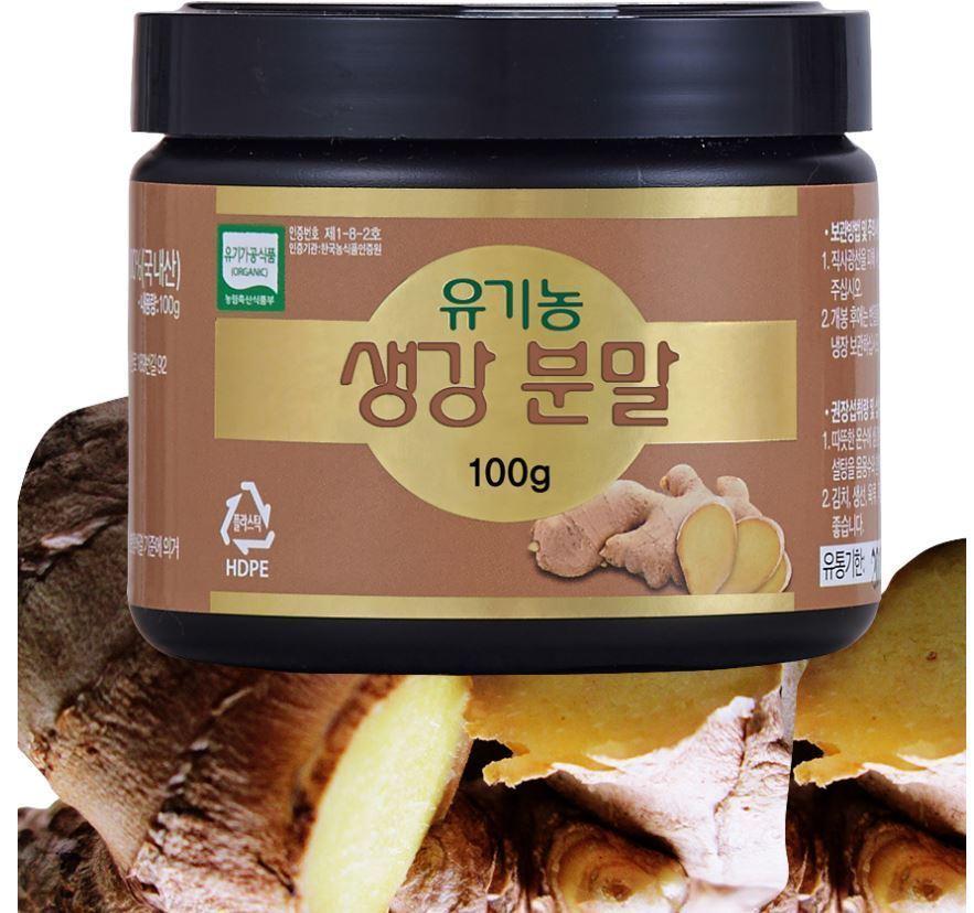 100% Natural Organic Ginger Root Powder Tea Spices Seasonings Vitamin C 100g