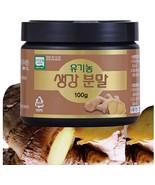 100% Natural Organic Ginger Root Powder Tea Spices Seasonings Vitamin C ... - $23.05