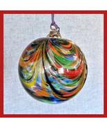 """Hanging Glass Ball 4"""" Red, Yellow, Orange, Green & Blue Swirls (1) HB54-2 - $15.84"""