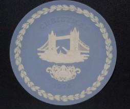 1975 Wedgwood Jasperware Pottery Christmas Plate - $23.75