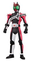 Masked Rider Legend Series 10 - Kamen Rider Decade by Bandai - $10.67