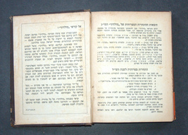 1954 Israel Hebrew Moladeti Yearly Illustrated Photo Book Herzl Memorial Vintage image 2