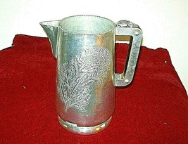 """CONTINENTAL SILVERLOOK Co.  PITCHER  # 609 HAND WROUGHT , 9"""" tall - $17.82"""
