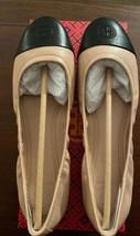 NEW Tory Burch Women's Colorblock Elastic Cap Toe Ballet Flats Size 9.5 NIB - $177.64