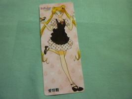 Sailor moon bookmark card sailormoon  Q Pot Usagi (chocolate / brown) - $6.00