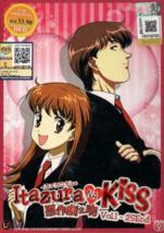 Anime DVD Itazura Na Kiss Vol.1-25 End English Subtitle EXPRESS SHIPPING... - $23.99