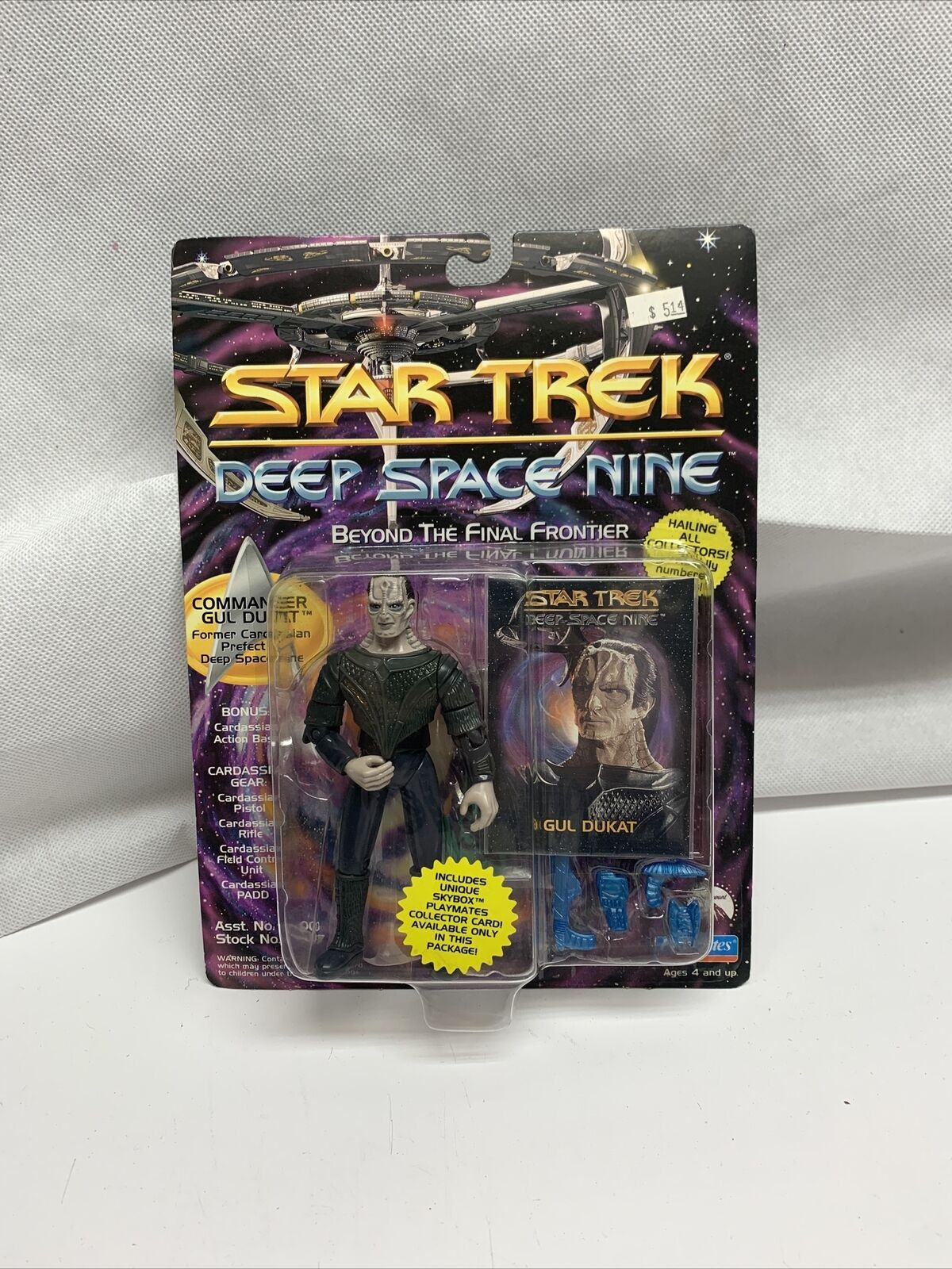 Star Trek Deep Space Nine Commander Gul Dukat Action Figure 1994 LG - $14.85