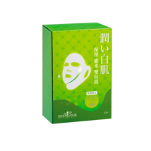 Sexylook Q10 and Aloe Vera Double Lift Moisture Mask 10sheets image 2