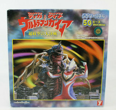 Bandai Ultraman Gaia The Battle in Hyperspace 1999 Tsuburaya Pro 50 Pc P... - $26.77
