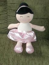 Carters Baby Girl Doll Soft Stuffed Plush Cloth Ballet Ballerina Black Hair - $55.86