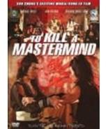 TO KILL A MASTERMIND - $9.89