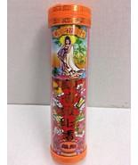 "Quan Am Joss 6.8"" Incense Sticks Smokeless Chinese/Vietnamese - Buy 2 Ge... - $13.99"