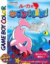 Nintendo-Luca No Puzzle De Daibouken! Box. Game Boy FREE shipping Worldwide - $41.70