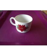 Hallmark cup (HLM2) 8 available - $6.63