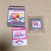 Kirby Nintendo Gameboy Japan Import Complete - $24.75