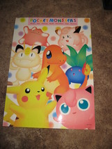 Rare Japanese Pokemon Catch 'em All Wall Poster #1306 - $19.79
