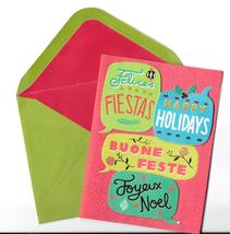Papyrus Happy Holidays Christmas Greeting Cards 3-D set 8 green lined en... - $16.77