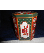CHRISTMAS TIN WITH ROCKING HORSE HINGED LID TIN BOX CO. OF AMERICA INC 1... - $16.95