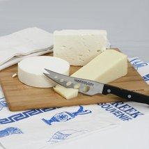 Greek Cheese Board Gift Set (22.5 ounce) - $54.99