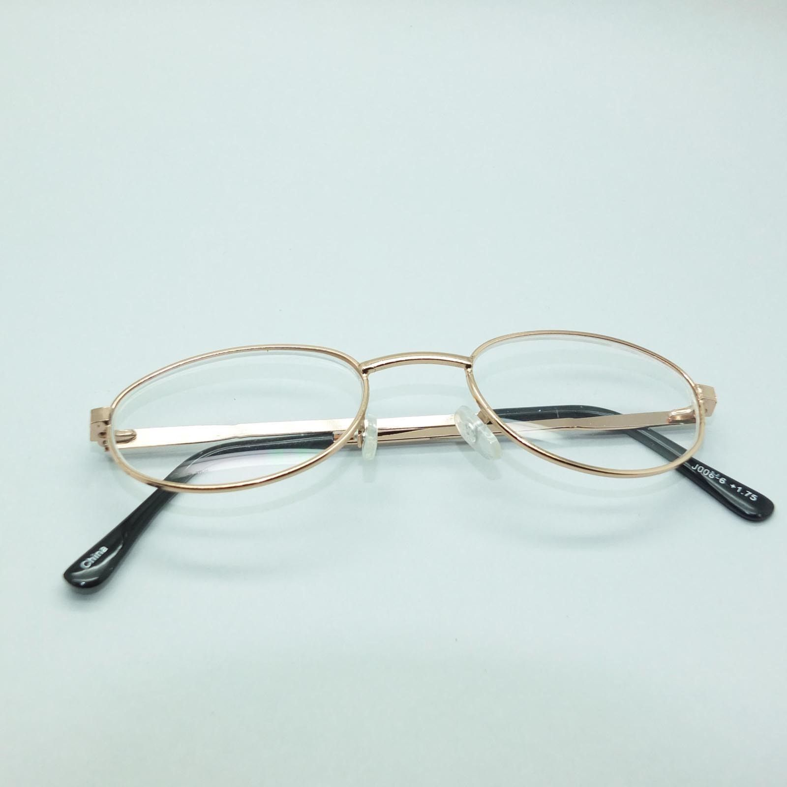 Super Petite Delicate Lightweight Reading Glasses Gold Metal Frame +2.50 Lens