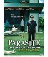 Korean Drama PARASITE Live Action The Movie dvd Eng Sub Ship From USA - $16.92