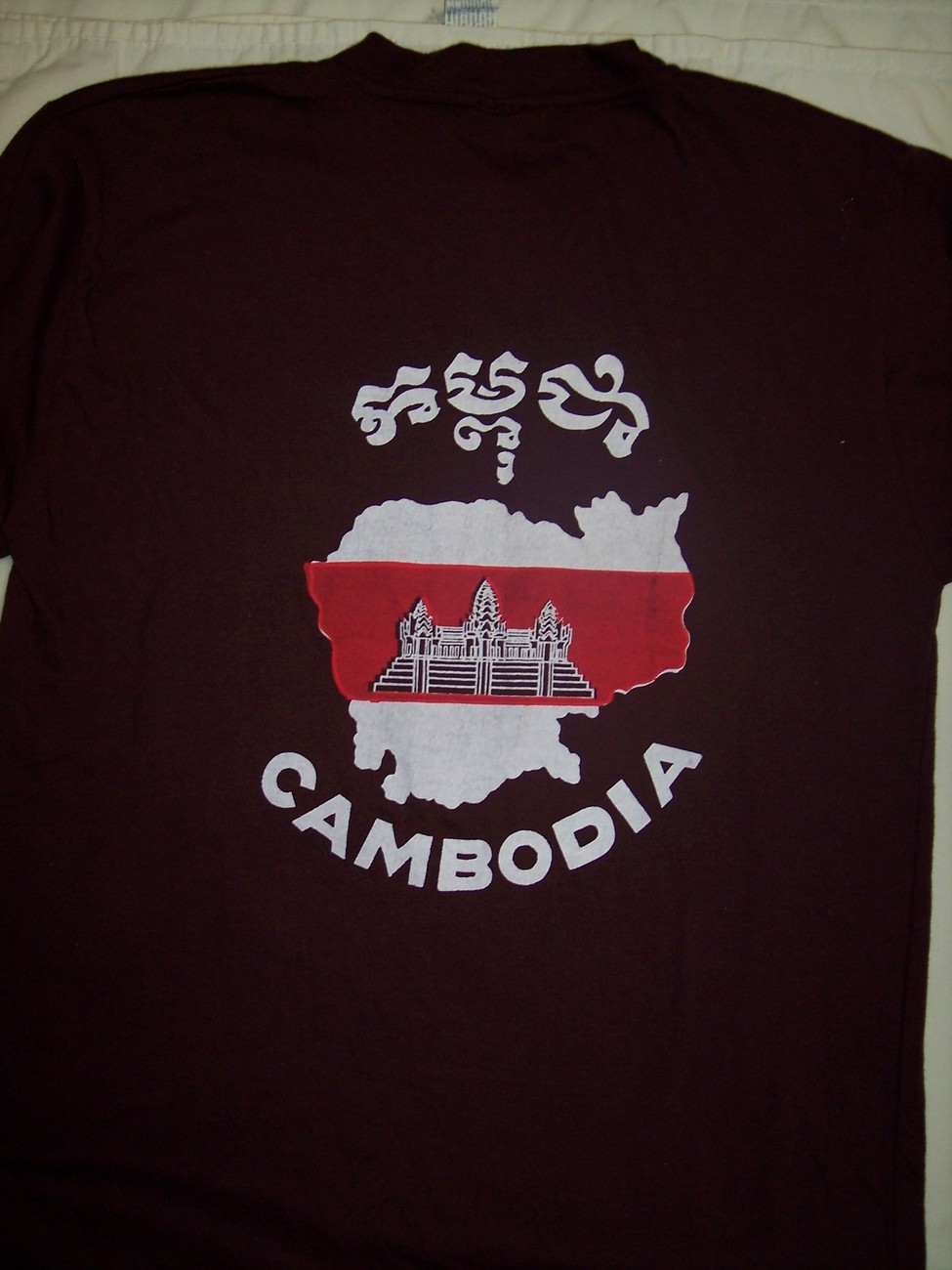 T-Shirt Angkor Wat  Cambodia  Medium M