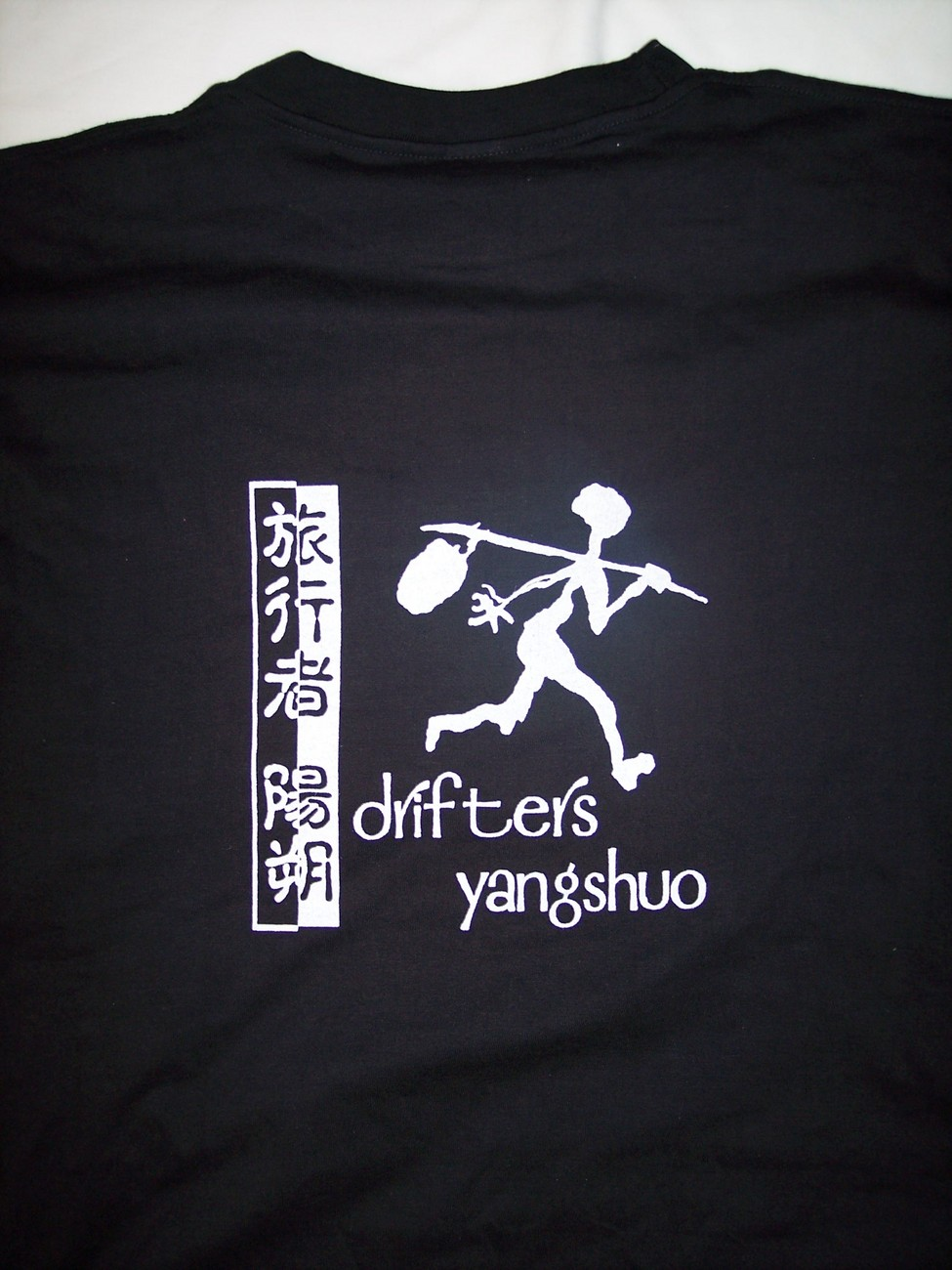 Drifters Cafe Black T-Shirt Yangshou, China  Small  S