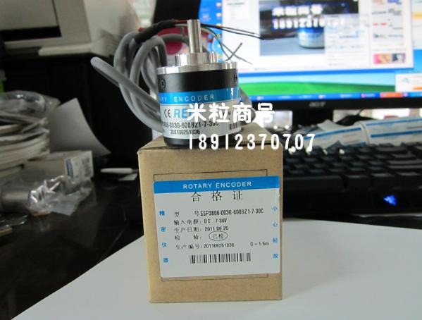 ORIGINAL Photoelectric encoder ZSP3806-H03G-600B-12-24C 3 months  warranty
