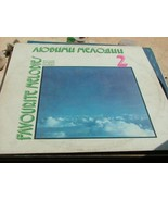 Favourite Melodies 2 BalkanTon from 1980 Made in Bulgaria - $6.00
