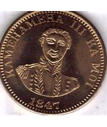 1847 KAMEHAMEHA III KA MOI TOKEN - $2.95