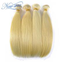 Blonde Hair Brazilian #613 Straight Remy Hair Weave 4 Bundles Extensions 10'-30' - $292.44+