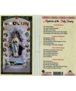3 Prayer Cards - Mysteries of the Holy Rosary Joyful Luminous Sorrowful ... - $3.99