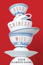 Good Chinese Wife: A Love Affair with China Gone Wrong (BRAND NEW paperb... - $13.00