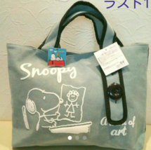 SNOOPY TOTE BAG Cute Rare Cute FREE SHIPPING F/S - $62.53