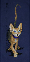 Cross Stitch Kit Panna Golden Series Golden Sphinx - $37.00