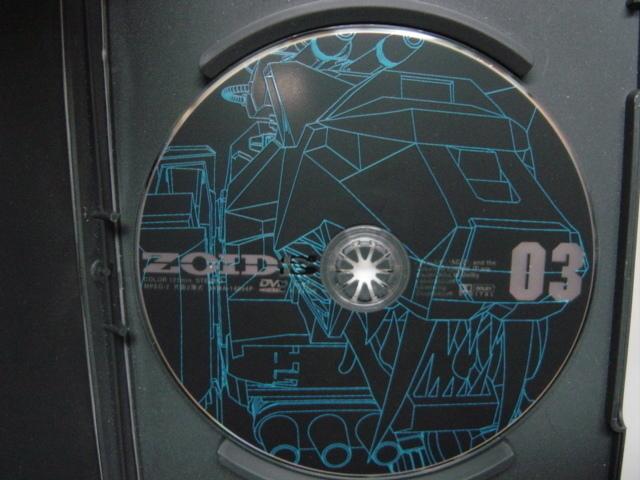 Zoids 03 DVD (Region 2) EUC