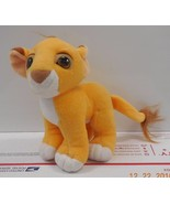 "Disney The Lion King Simba 8"" Plush Toy #2 - $9.50"