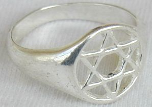 Star of David ring B1
