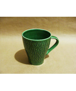 Starbucks GREEN PINE TREES DESIGN HOUSE STOCKHOLM COFFEE MUG - $24.99