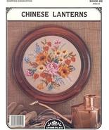 Chinese Lanterns ~Counted Cross Stitch - $5.00