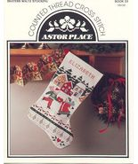 Skaters Waltz Stocking~Counted Cross Stitch - $4.00