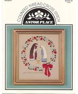 Nativity Scene ~Counted Cross Stitch - $4.00