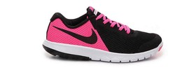 NIKE FLEX EXPERIENCE 5(GS) YOUTH CASUAL lightweight SNEAKER #844991-600 - $33.59