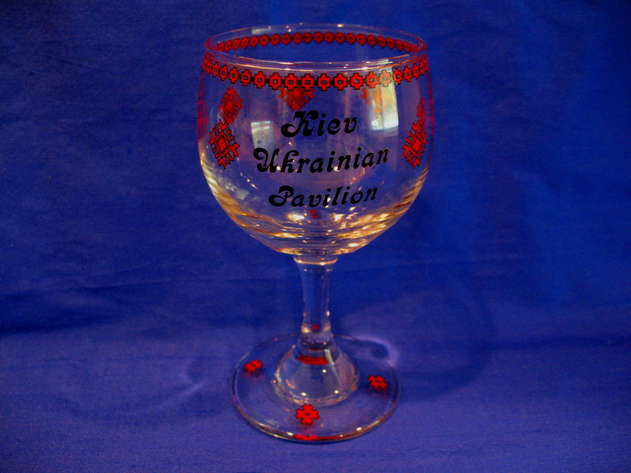 Kiev Ukrainian Pavilion Stemmed Glass Vintage Collector Souvenir Ukraine Glass