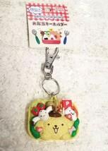 Pom Pom Purin Keychain Keychain Character Lunchbox - Sanrio Characters - $30.45