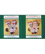 Christmas STOCKINGS! KNIT/CROCHET Train~Santa~Trucks~Hearts - $5.99